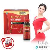 【船井】burner倍熱 極孅飲6瓶 加碼送極纖錠2入