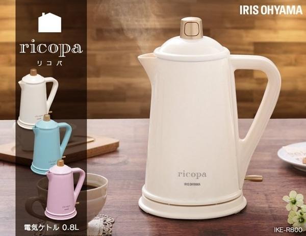 日本製【IRIS OHYAMA】RICOPA 馬卡龍三色快煮壺IKE-R800