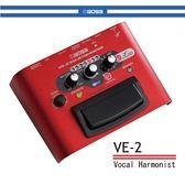 【非凡樂器】BOSS VE-2 人聲合音效果器/贈導線/公司貨保固
