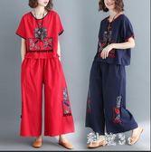 棉麻兩件套女民族風禪服2018夏裝新款寬鬆大碼刺繡上衣寬褲套裝 DN14562『科炫3C』