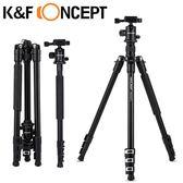 【K&F Concept】TM2324 II 鋁合金多功能三腳架 球型雲台(KF09.040)