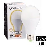美克斯UNIMAX LED燈泡-黃光(12W)【愛買】