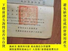 二手書博民逛書店罕見1951年2月契稅工作手冊(帶河北省財政廳紅印)對研究房屋買