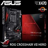 ASUS 華碩 ROG CROSSHAIR VII HERO 電競 主機板 / X470 晶片 AM4 (RYZEN)