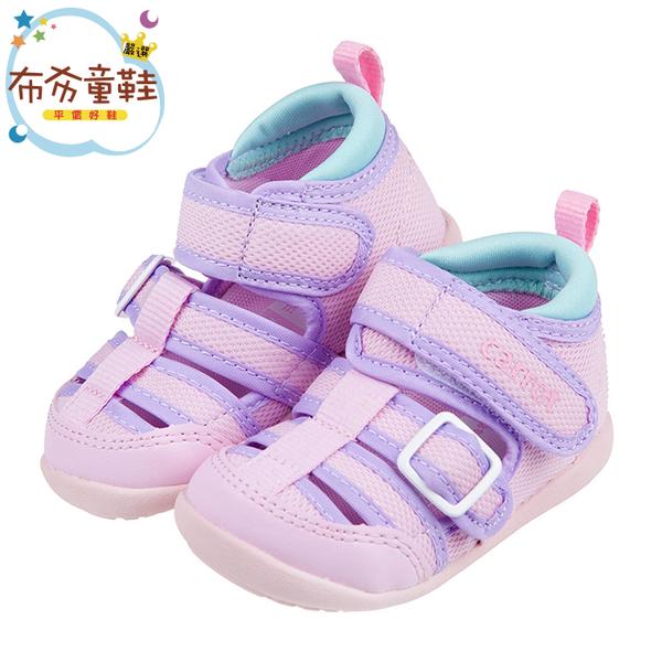 《布布童鞋》Moonstar日本Carrot速乾粉紫色透氣寶寶機能學步涼鞋(12.5~14.5公分) [ I0J194G ]
