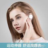 耳機 oppovivo掛耳式運動耳機線控手機電腦筆記本頭戴耳掛式通用耳麥 傾城小鋪