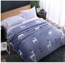 雲貂絨毛毯【PB005】雲貂絨毛毯 雙人暖暖被絨毯180x200cm