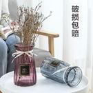 3個裝 透明玻璃花瓶幹花插花水培玻璃瓶客...