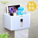 衛生間紙架 免打孔 紙巾盒廁所卷紙 筒吸盤式衛生紙盒  快速出貨