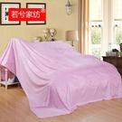 家具沙發床防塵罩 出行大蓋布床防塵罩防塵床罩沙發家具遮蓋遮灰塵布 小宅君嚴選