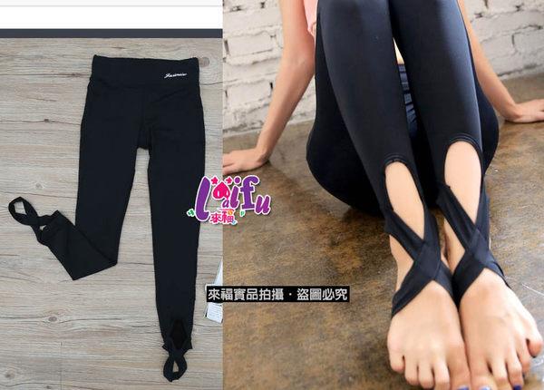 ★草魚妹★B204運動褲前交叉彈力路跑健身褲運動褲長褲,單褲子590元