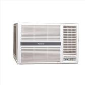 《全省含標準安裝》 Panasonic 國際牌【CW-P28HA2】變頻冷暖窗型冷氣 優質家電
