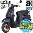 【抽Switch】J-BUBU 125 ABS 七期 跑車特仕版 送藍芽耳機 丟車賠車險(J3-125AIA7)PGO摩特動力