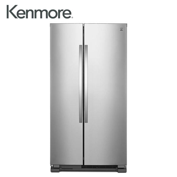 [Kenmore 楷模]740公升 對開門冰箱-不鏽鋼 41173