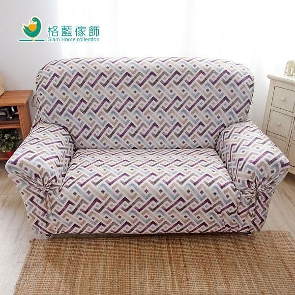 【南紡購物中心】格藍傢飾-卡曼涼感彈性沙發套-紫2人