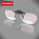 時尚星 抗藍光夾式眼鏡配戴件(1入) 藍光眼鏡 前掛眼鏡 可掀式眼鏡 輕巧好戴 日本製造
