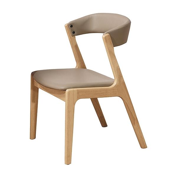 【森可家居】漢瑞本色淺咖啡皮餐椅 8HY453-03 無印 北歐風
