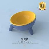 寵物碗 萌態極貓糧碗保護頸椎寵物雙碗防打翻貓咪用品狗水碗犬食盆非陶瓷【快速出貨好康八折】