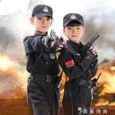 警察服特警衣服特種兵套裝男孩女童警官工作服表演服裝小軍裝 时尚潮流