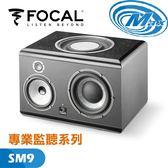 《麥士音響》 FOCAL 專業監聽系列 SM9
