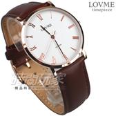 LOVME 城市簡約風 晶鑽時刻腕錶 男錶/中性錶/女錶 咖啡色x玫瑰金電鍍 VL3012B-4C-241
