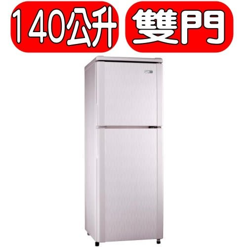 SAMPO聲寶【SR-L14Q(R5)】140公升雙門冰箱