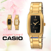 CASIO手錶專賣店 卡西歐 LTP-1165N-1C 女錶 指針表 不鏽鋼錶帶 礦物防刮玻璃 一觸三折式錶扣 生活防水
