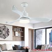 吊傘燈北歐台灣110V變頻風扇燈餐客廳臥室靜音遙控吊扇燈LED遙控扇JD CY潮流站