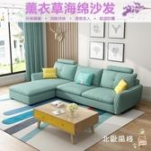 一件8折免運 L型沙發小戶型北歐布藝沙發簡約現代三人沙發可拆洗經濟型客廳整裝家具xw