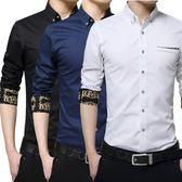 白襯衫男長袖襯衣純色男士韓版修身
