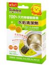 小獅王辛巴 Simba 食品級檸檬酸酵素...