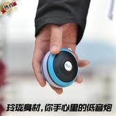 藍芽喇叭 低音炮迷你便攜式小喇叭插卡可愛隨身小型連手機播放器 快速出貨