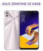 【刷卡分期】ASUS ZenFone 5Z 64G ZS620KL 6.2 吋 4G + 4G 雙卡雙待 後置智慧雙鏡頭