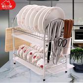 置物架 碗架瀝水架304不銹鋼廚房置物架放碗碟架碗筷瀝碗架家用收納盒   晶彩生活