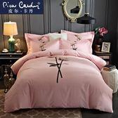 床包被套組棉質磨毛四件套棉質加厚1.5米床單套件冬季1.8m床上用品MJBL 七夕情人節