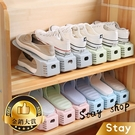 【Stay】可調式鞋架 簡易鞋子收納架 馬卡龍鞋架 收納架 鞋櫃 鞋子 運動鞋 帆布鞋收納架【N09】