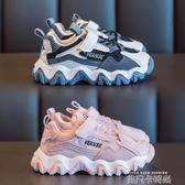 女童網面運動鞋2020新款時尚童鞋男童休閒鞋子春季兒童網紅老爹鞋 依凡卡時尚