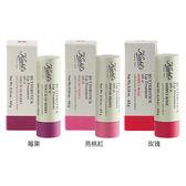 Kiehls 契爾氏 檸檬奶油護唇膏SPF25(4g) 莓果/亮桃紅/玫瑰 3款可選【小三美日】