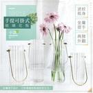北歐風小手提玻璃花瓶 小款 瓶內波紋狀 透明花器 玻璃瓶花盆插花花藝【AH0411】《約翰家庭百貨