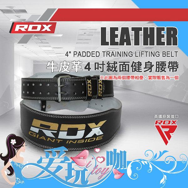 ● S ● 英國 RDX 牛皮革4吋絨面健身腰帶 TRAINING LIFTING BELT 重量訓練/健美專用腰帶  護腰