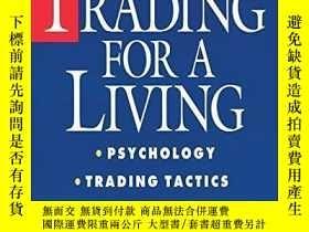二手書博民逛書店Study罕見Guide For Trading For A LivingY256260 Alexander