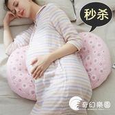 孕婦枕-春夏孕婦枕頭護腰側睡臥枕U型枕懷孕期多功能托腹抱枕母嬰兒用品-奇幻樂園