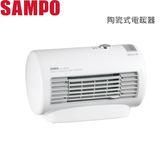 【佳麗寶】-(SAMPO聲寶)迷你陶瓷式電暖器 HX-FB06P