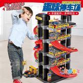大型多層停車場軌道車賽車男孩汽車模型3-6-10歲兒童玩具套裝禮物 XW
