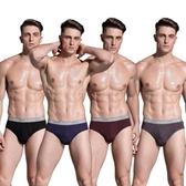 三角褲 4條盒裝 內褲男三角褲青年竹纖維莫代爾男士內褲三角內褲頭 免運