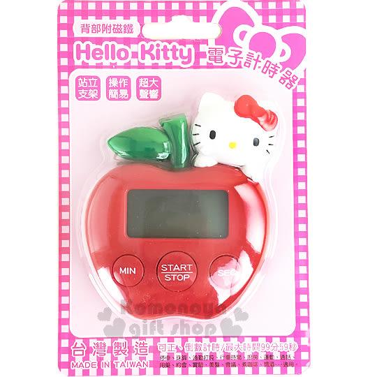 〔小禮堂〕Hello Kitty 造型計時器《紅.蘋果.大臉》背部附磁鐵 3118080-30001