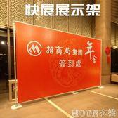 快展簽名墻背景展架大型廣告屏風KT板展示落地立式架伸縮簡易桁架YYJ  MOON衣櫥