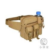 挎包騎行小胸包戶外多功能軍迷戰術腰包旅行工具水壺【小酒窩服飾】