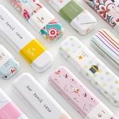 韓國創意馬口鐵文具盒 女孩小學生鉛筆盒 多功能鐵盒    伊芙莎