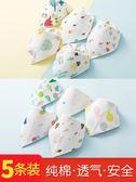 寶寶圍兜口水巾純棉嬰兒三角巾新生兒寶寶三角口水巾兒童圍嘴純棉圍兜圍脖 朵拉朵衣櫥